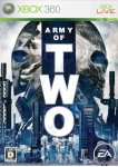 Amazonアソシエイト ARMY OF TWO(Xbox360)
