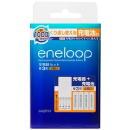SANYO eneloop 充電器 単3形4個セット (単3形・単4形兼用) N-TG1S Amazonアソシエイト