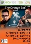 Amazonアソシエイト The Orange Box