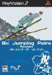 スキージャンプ・ペア -Reloaded- Amazonアソシエイト