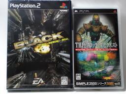 『BLACK』と『THE ブロックくずしクエスト』