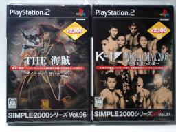 『THE 海賊』と『K-1 WORLD MAX 2005』