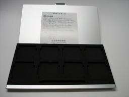 DSカードケース#2中