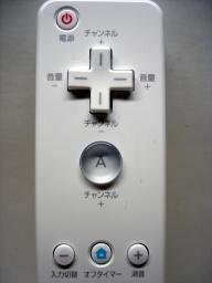 ボタン上部