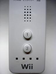 ボタン下部