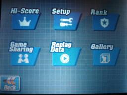 『Elite Beat Agents』オプション画面