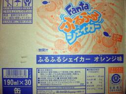 「ファンタ ふるふるシェイカー オレンジ」箱
