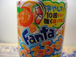 「ファンタ ふるふるシェイカー オレンジ」アップ