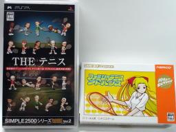 PSP『THE テニス』とDS『ファミリーテニス アドバンス』