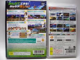 『みんなのテニス』『リッジレーサーズ2』パッケージ表