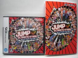 『JUMP ULTIMATE STARS』と「特典ポストカードブック」表