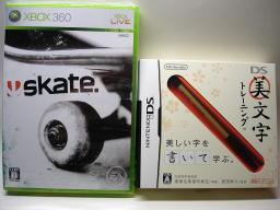 Xbox360『skate.』、DS『DS美文字トレーニング』