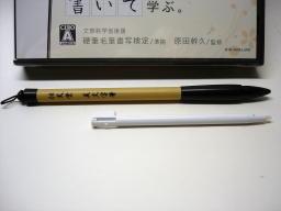 本体付属タッチペンと比較