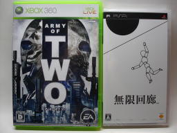 『ARMY OF TWO』『無限回廊』