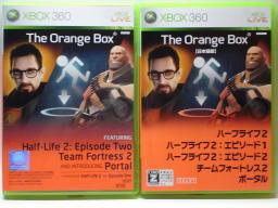 『The Orange Box』海外版と国内版