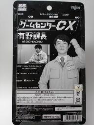 SRDX ゲームセンターCX 有野課長パッケージ裏