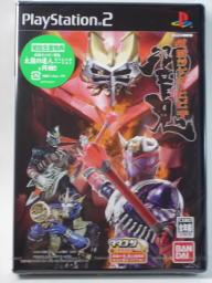 PS2『仮面ライダー響鬼』パッケージ