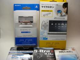 PSP周辺機器(『マイクロホン』、『ワンセグチューナー』など)