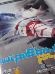 WIPE OUT PUREパッケージアップ