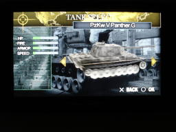 戦車選択画面