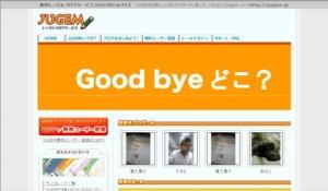 GOOD BYE ...