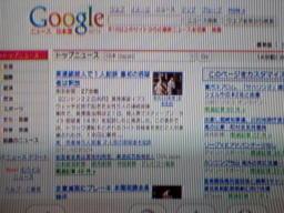 GoogleNews表示